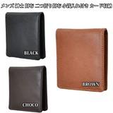 二つ折り財布 シンプルな 紳士 合皮サイフ 全3色