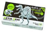 メタルディノスピノサウルス 増補