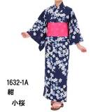2016年新作婦人浴衣『小桜』(単品・セット)【花火大会・お祭り】