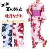2016年新作婦人浴衣『牡丹ながれ』(単品・セット)【花火大会・お祭り】