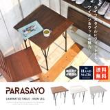ダイニングテーブル アイアン脚 ウッドテーブル ヴィンテージウッド 古木 カフェテーブル 正方形