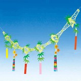 Tanabata Decoration Strip Of Paper