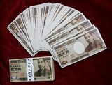 【おもしろ/雑貨】百万円BIGトランプ/お金/パロディ/カード/リアル/ジョーク