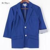 【最終特価】麻混 7分袖テーラードジャケット