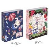 【センチメンタルサーカス】パタ2パタメモ★てまねき影絵のアリスシリーズ★