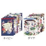 【センチメンタルサーカス】メモパッド★てまねき影絵のアリスシリーズ★