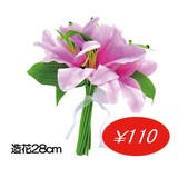 超特価!造花 ゆり ピンク