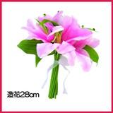 特価!造花 ゆり ピンク