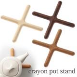 crayon pot stand クレヨン 【鍋敷き】