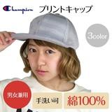 【Champion】プリントキャップ<4color・UV対策・男女兼用・手洗い可・サイズ調節可>