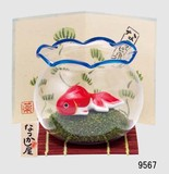 Ornament Interior Play Goldfish Fishbowl