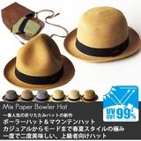 【帽子】メンズ レディース EdgeCity(エッジシティー)ミックスペーパーボーラーハット