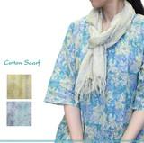 インド綿 プリント スカーフ