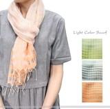 シルク コットン レーヨン 透かし編み スカーフ