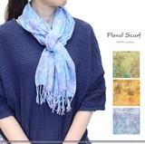 インド綿 花柄 スカーフ