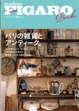 FIGARO BOOKS Miscellaneous goods Antique
