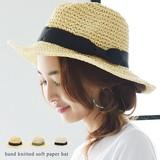 ◆ざっくり編みがレトロな雰囲気。手編みつば広ペーパー中折れハット◆421464