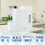 KeoSan アルカリハイドロゲンウォーターフィルターシステム 浄水器