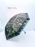 春夏新作)晴雨兼用・折畳傘-婦人 UVカット99%レース&無地2重張ビッグローズ柄2段式折畳傘