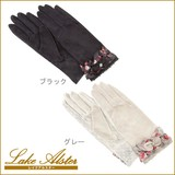 【レイクアルスター】手袋ショート・グラシア[2016春夏]≪服飾小物≫【お買得商品】
