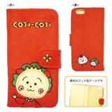 【コジコジ】BOOK型iPhone6/6Sケース
