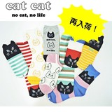 catcat■ショート・クルーソックス■初夏シリーズ[日本製]日本企画
