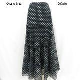 【春夏新商品】メッシュ水玉ティアードロングスカート