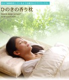 Japanese Cypress Pillow Looks like Forest Relax