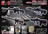 ★在庫特価★【パズル】立体型3Dパズル銃GunCollection/模型/インテリア/武器/アーミー/おもちゃ/玩具
