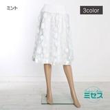 【2016 夏】【ミセス】【M〜L】裾サテンテープ使い Aライン スカート r101643