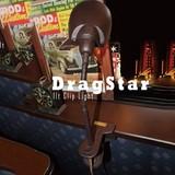 デスククリップライト  Drag Star