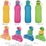【折り畳めて便利な水筒】Vivシリコンボトルアクティブ&ボトルホルダー