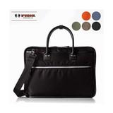 【ビジネスバッグ】軽量ナイロン2本手ブリーフ型