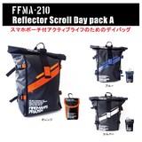 リュック カラーリフレクタークルクル巻きディバッグ FFMA-210