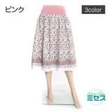 【2016 夏】【ミセス】【M〜L】綿100% 花柄 Aラインスカート r102643