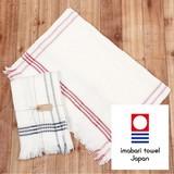 【今治タオル】oriori ラインワッフル<バスタオルサイズ>