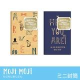 【クラフトミニ封筒(ぽち袋)】◆もじもじおじさん