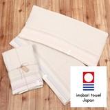 【今治タオル】oriori ボタニカルワッフル<バスタオルサイズ>