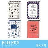 新春セール30★【B7メモ】◆もじもじおじさん