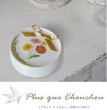 【新商品】 Plus que Chouchou/Coffret Sachet【プリュス・ク・シュシュ/コフレサシェ】