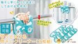 【特価商品】◆サッと拭ける物干しクリーナー(2枚組)(u)