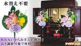 【特価商品】◆お供え用花小型仏壇用(2束セット)