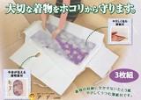 ◆たとう紙(十二単衣)