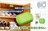◆バイオげた箱のカビきれい