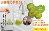 ◆バイオトイレの黄ばみ・臭いに