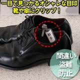 【特価商品】◆マイマークふくろう(u)