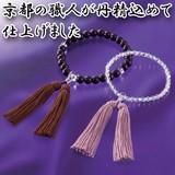 ◆京都のお念珠