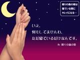 ◆寝ながらスキンケア手袋