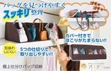 ◆棚上仕分けバッグ収納