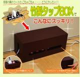 【特価商品】◆竹製タップBOX